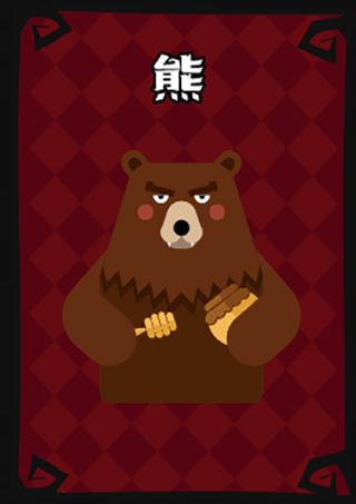 狼人杀熊怎么玩